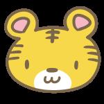 かわいいトラ(黄色)