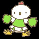 鶏のチアリーダー(黄緑)