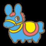 馬の乗り物(青)