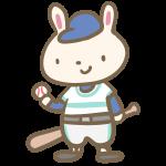 ウサギの野球(バット)