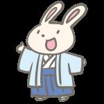 袴のウサギ