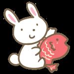 ウサギと鯛