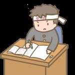 受験勉強をする男の子