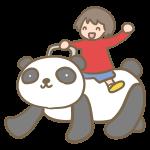 パンダの乗り物