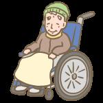 車椅子のおじいちゃん