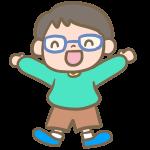 喜ぶ男の子(メガネ)