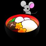 お雑煮とネズミ