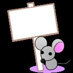看板とネズミ(文字入れ用)
