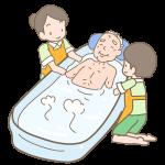 おじいさんの入浴介助