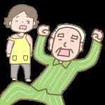 おじいさんの介護に困る女性