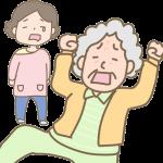 おばあさんの介護に困る女性