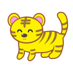 トラ(笑顔)
