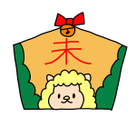 ひつじの絵馬2