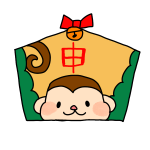 さるの絵馬2