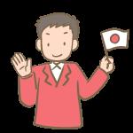 日本代表選手(男性)