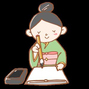 書道をする女性
