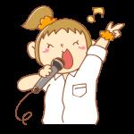 歌う女子高生
