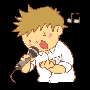 歌う男子高生