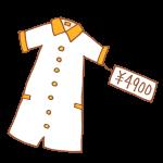 値札のついた服