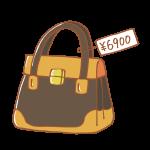 値札のついたバッグ