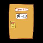 使用中のトイレのドア