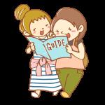 友人との旅行
