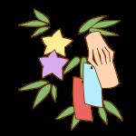 笹と飾りと短冊