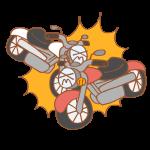 バイク同士の事故