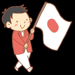 日本の国旗を持って入場する男性選手