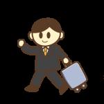 出張!スーツケースを持つ男性