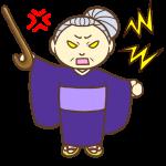 杖を持ったおばあちゃん(怒り)