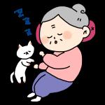 昼寝するおばあちゃん