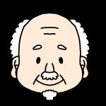 おじいちゃんのふつうの顔