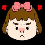 女の子の怒った顔
