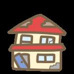 住宅 半壊