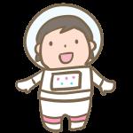 宇宙飛行士(女の子)