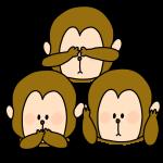 三匹のサル