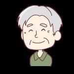 おじいちゃん