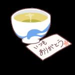 お茶と手紙