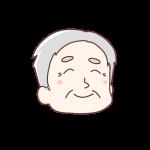 おじいちゃんの笑顔