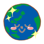 美しい地球