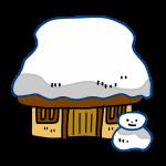 雪が積もるかやぶき屋根のお家