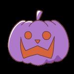 紫のカボチャ