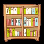 本がぎっしり詰まった本棚