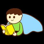 読書中の男性