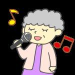 歌うお婆さん