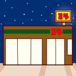 コンビニ(夜)