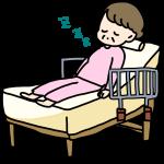 介護ベッドで休むおばあちゃん