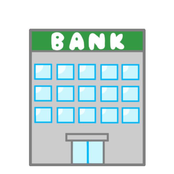 銀行のイラスト | かわいいフリー素材が無料のイラストレイン