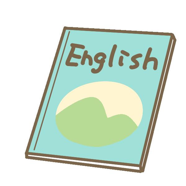 「英語 イラスト フリー」の画像検索結果
